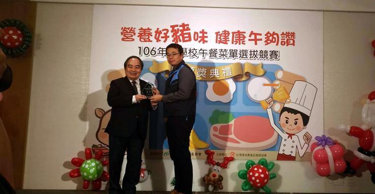 麗林國小菜單選拔獲獎